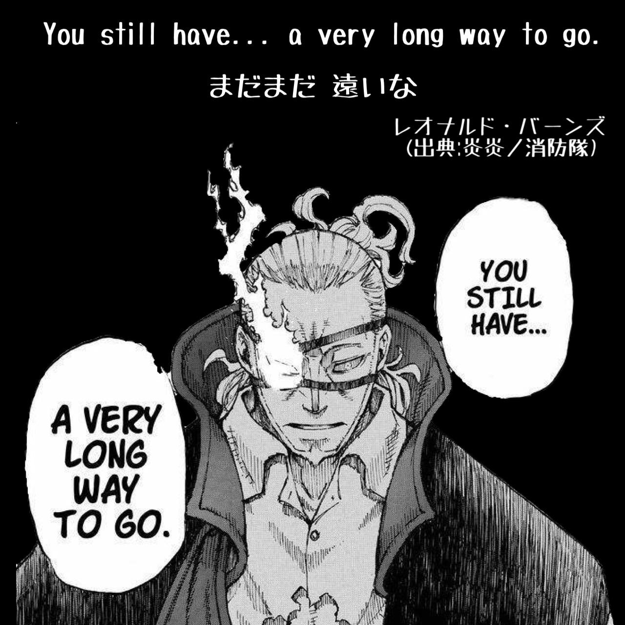 【英語で炎炎】まだまだ 遠いな / レオナルド・バーンズ(出典:炎炎ノ消防隊)